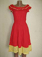 Сток 9. Платье женское, р-р 44