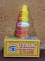 """Уджала Ujala Hasaram - мягкий индийский тоник для глаз,при глаукоме, катаракте,""""песке"""" в глазах, устал, 10 мл."""