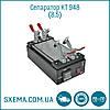 """Сепаратор для дисплеев KT-948 для разделения модулей до 8.5"""" (19 x 11 см)"""