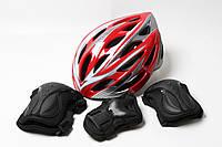 Шлем велосипедный красный+защита