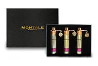 Подарочный набор Montale Roses Musk (МонтальРоузес ) 3*20 мл