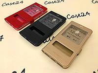 Кожаный чехол книжка Momax для Meizu M5S (3 цвета)