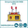 "Сепаратор для дисплеев BAKU BK-948B для разделения модулей до 8.5"" (19 х 10 см)"