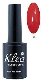 Гель-лак для ногтей Kleo, Цвет №78