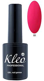 Гель-лак для ногтей Kleo, Цвет №80