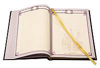 Дизайнерский сменный блок для ежедневника А5