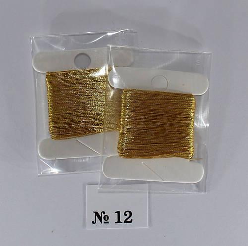Люрекс Аллюр № 12. Золото желтое 30 м