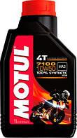 Масло моторное Motul 7100 4T SAE 10W50 (1L) 838111 104097