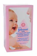 Лактационные вкладыши, прокладки для груди! Johnson's Baby, 30 шт!