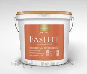 Силиконовая краска Kolorit Fasilit Колорит Фасилит (Фасад Люкс), 9 л