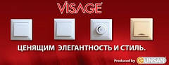 Gunsan Visage рамки (белый, крем)