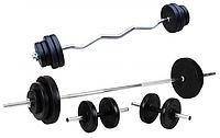 Набор штанга 60 кг + гантели 2 по 26 кг + штанга W гриф (Комплект весом 60кг), фото 1