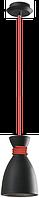 Светильник Подвес Vesta light NAOMI (56061-1)