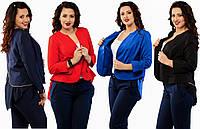 Пиджак женский стильный с шифоном. 4 цвета. Р-ры от 42-го до 54-го.
