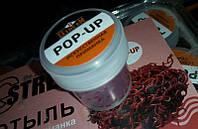 Мотыль искусственный силиконовая приманка pop-up G.Stream