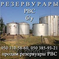 Резервуары Б/У, вертикальные, стальные до 5000куб. м
