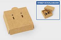 """Ложемент в коробку №0018 """"Для бижутерии"""". Код М0018-Л05. Крафт. Под серьги, фото 1"""
