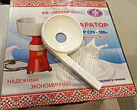 Сливники ( пластик) пара к сепаратору Мотор Сич