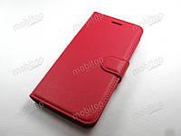 Кожаный чехол книжка ZTE Nubia Z17 mini (красный)
