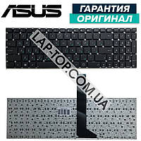 Клавиатура для ноутбука ASUS X550VC,