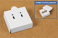 """Ложемент в коробку №0018 """"Для бижутерии"""". Код М0018-Л02. Белый. Под серьги, фото 1"""