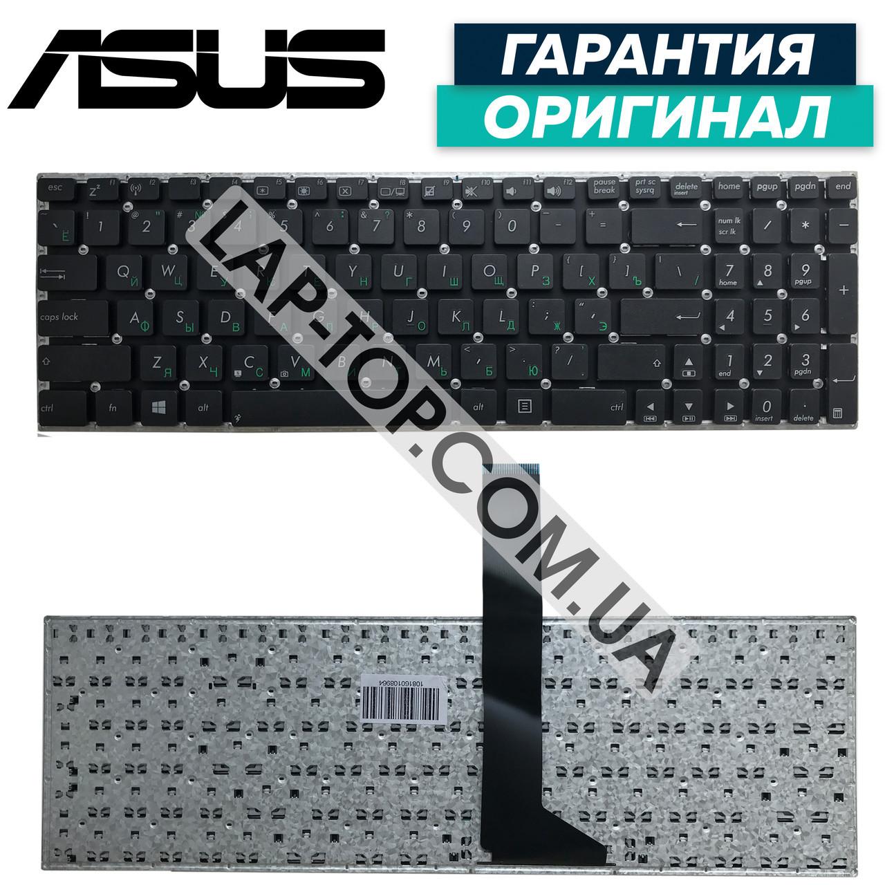 """Клавиатура для ноутбука ASUS NSK-B70SC 0R - Интернет-магазин """"LAP-TOP.COM.UA"""" в Днепре"""