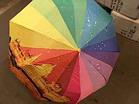 Женский зонт  Радуга 334 (К.О.Т.)