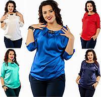 Блузка женская с украшением. 5 цветов. Р-ры от 42-го до 54-го.