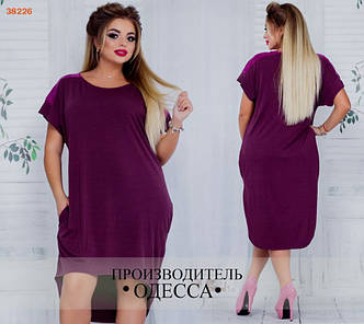 Платье HF №6797