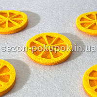 Заготовка из фетра (высечка,вырубка) Долька апельсина  Размер 4 х 4 см
