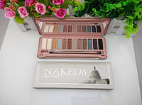 Тени набор теней Urban Decay Naked 8 - 12 цветов палитра палетка теней  Naked 8 12 оттенков