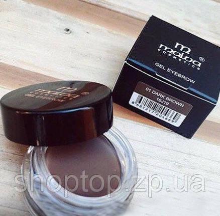 Помада для бровей - Malva Cosmetics Gel Eyebrow