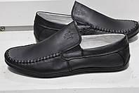 Туфли кожаные ,мокасины кожаные для мальчика , туфли школьные 31-36
