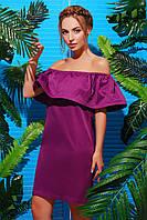 Женское платье с воланами открытые плечи фиолетового цвета 1735