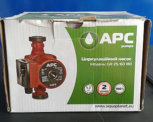 Насос циркуляционный APC GR 25/60 180