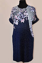 Женское платье большого размера 8321