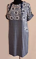 Красивое женское платье большого размера 8371