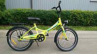 Велосипед   ''20''   Formula  SMART 14G рама13  с  багаж