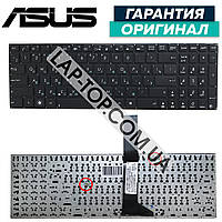 Клавиатура для ноутбука ASUS F550CC с креплениями