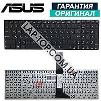 Клавиатура для ноутбука ASUS R510CA с креплениями
