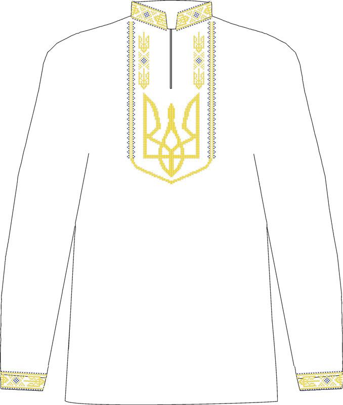 8ad5862f037abf Заготовка для вишивки бісером Дитяча сорочка для хлопчика., цена 250 грн.,  купить Тернопіль — Prom.ua (ID#557969217)