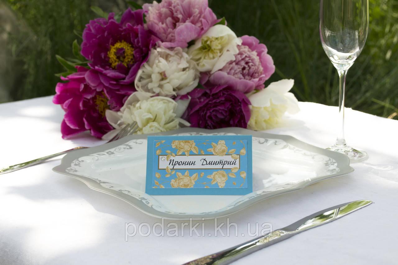 Декорированная рассадочная карточка