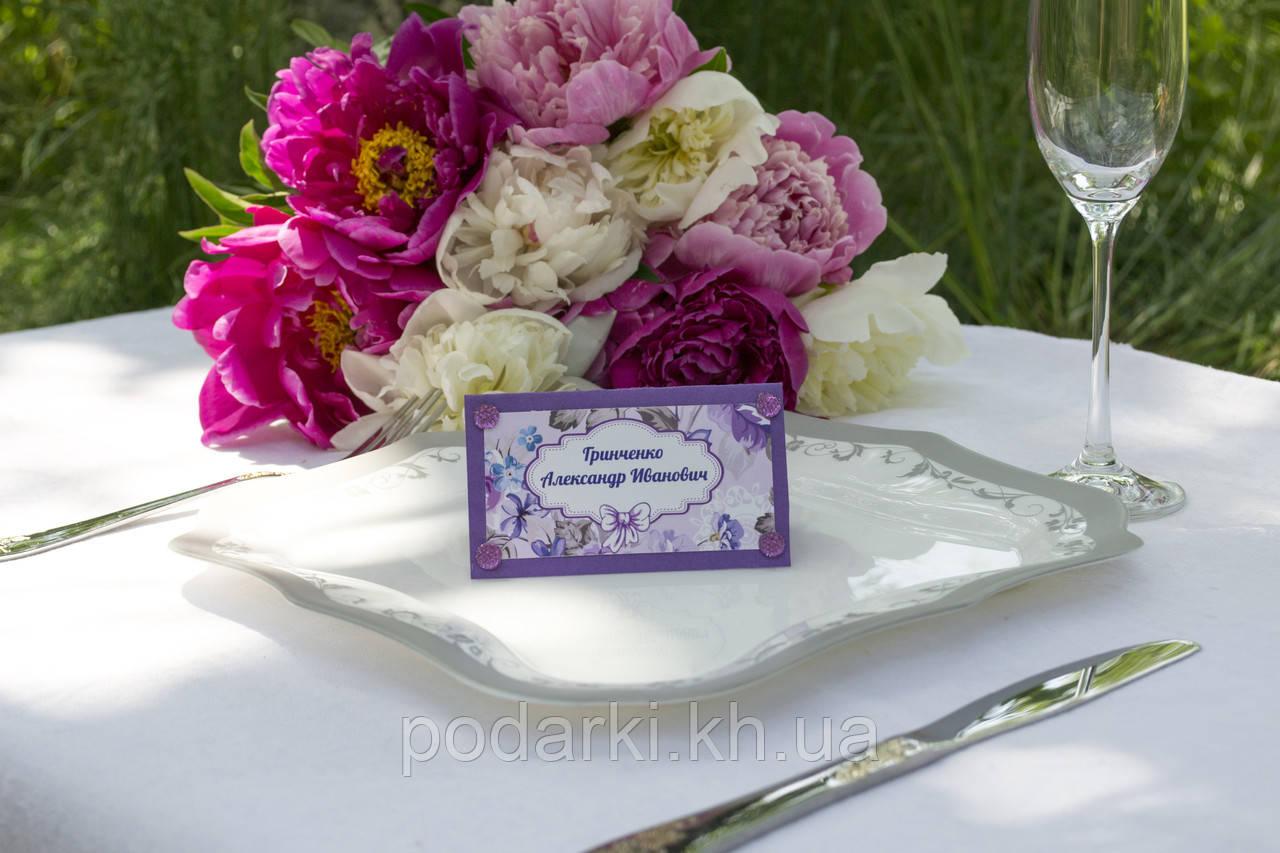 Банкетная карточка именная с декором