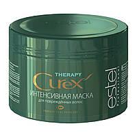 ESTEL Curex Therapy Інтенсивна маска для пошкодженого волосся 500 мл.