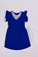 Нарядное синее платье