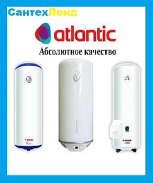 Электрические Водонагреватели (Бойлеры) Atlantic (Франция-Украина)