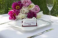 Стильные рассадочные карточки на свадьбу