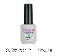 Naomi Vitamin Bomb Витаминная бомба, 15 мл