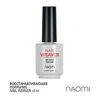 Naomi Nail Weaver Восстанавливающее базовое покрытие, 15 мл