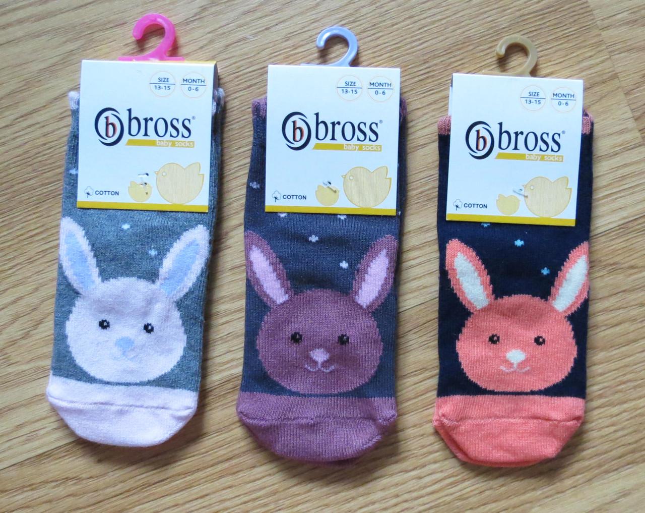 Детские носки (демисезон) от турецкого производителя Bross (размеры 13-15, 19-21, 22)